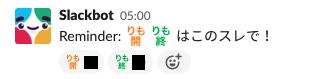 スクリーンショット 2020-06-24 22.10.21.png