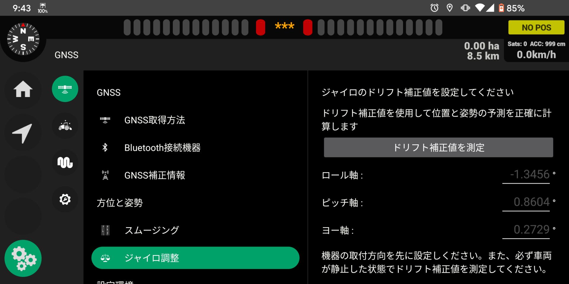 Screenshot\_20210810-094339.png