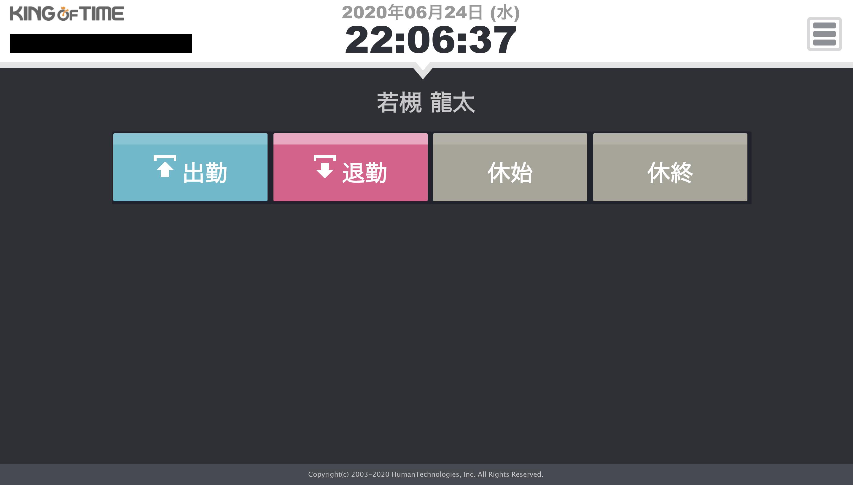 スクリーンショット 2020-06-24 22.06.37.png