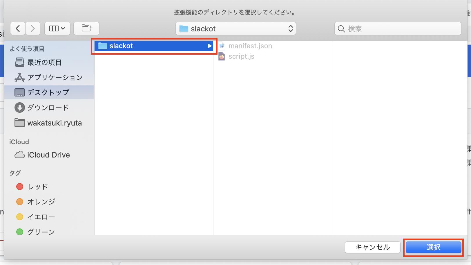 スクリーンショット 2020-06-25 0.27.23.png
